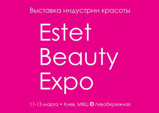 Выставка индустрии красоты Estet Beauty Expo 2015