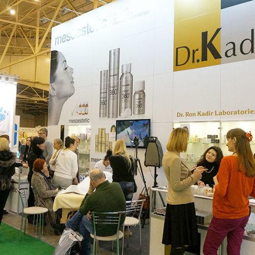 Dr. Kadir на Выставке индустрии красоты Estet Beauty Expo 2015