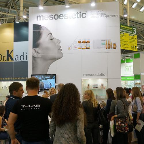 Dr. Kadir на 13-й Международной выставке косметики и парфюмерии «InterCHARM-Украина 2014»