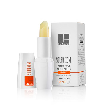 Губная помада Lipstick Solar Zone