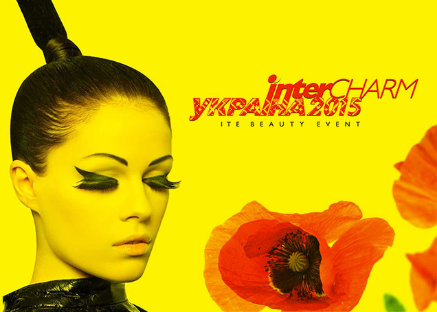 Косметика Dr.Kadir - InterCHARM-Украина 2015