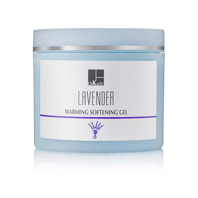 Гель с лавандовым маслом — Warming Softening Gel Lavender - Dr. Kadir