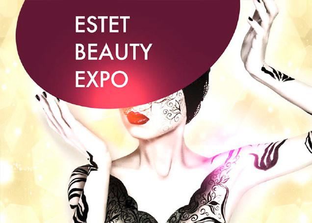 Выставка индустрии красоты Estet Beauty Expo 2016