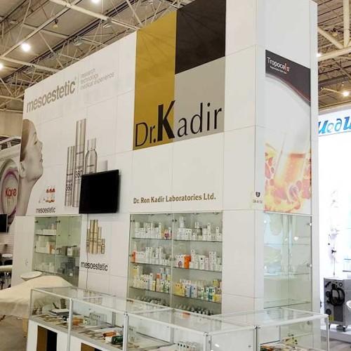 Dr. Kadir на Выставке индустрии красоты Estet Beauty Expo 2016
