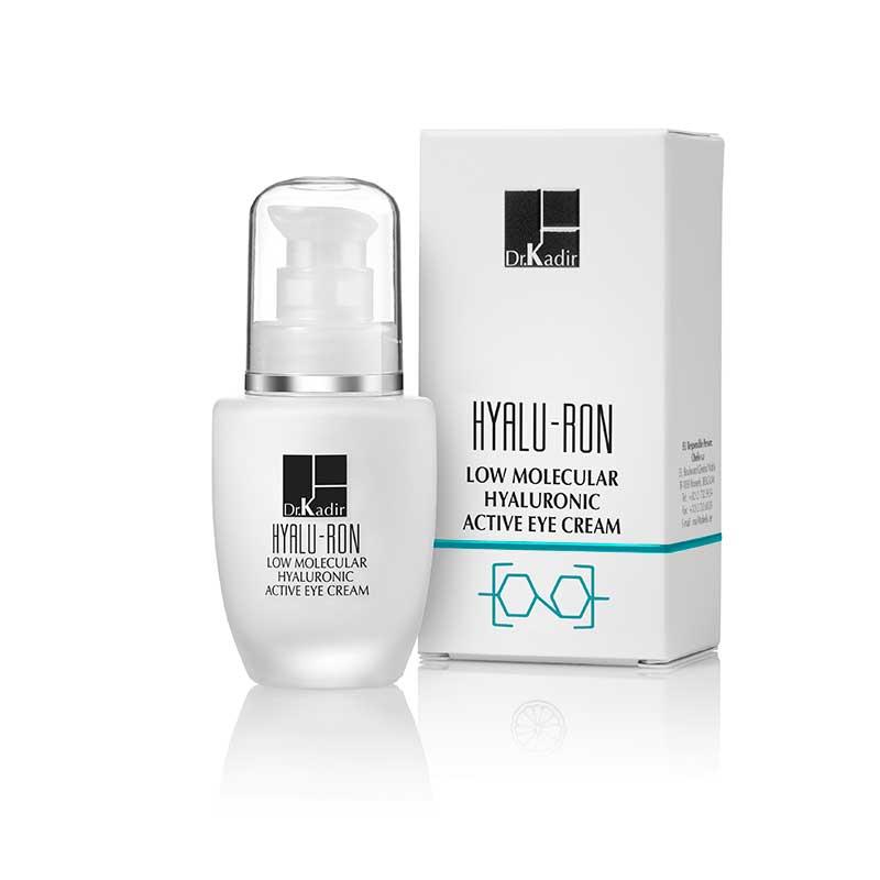 Активный крем для глаз с низкомолекулярной гиалуроновой кислотой — Low Molecular Hyaluronic Concentrated Serum